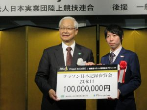 (写真左 連合 西川会長、右 設楽選手)