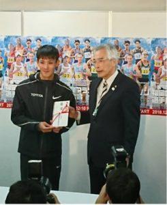 2018fukuoka_Athlete